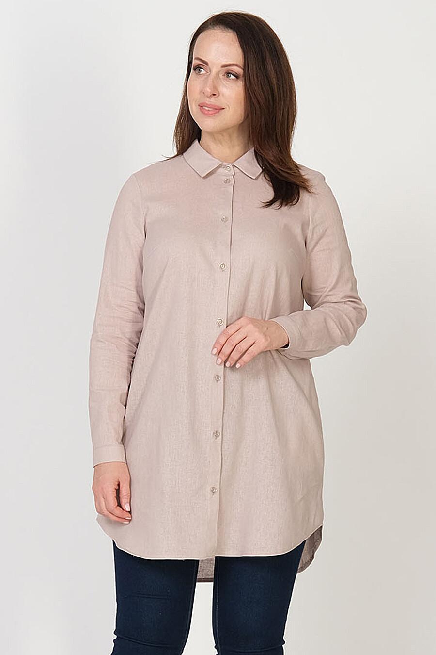 Блуза для женщин AMARTI 169522 купить оптом от производителя. Совместная покупка женской одежды в OptMoyo