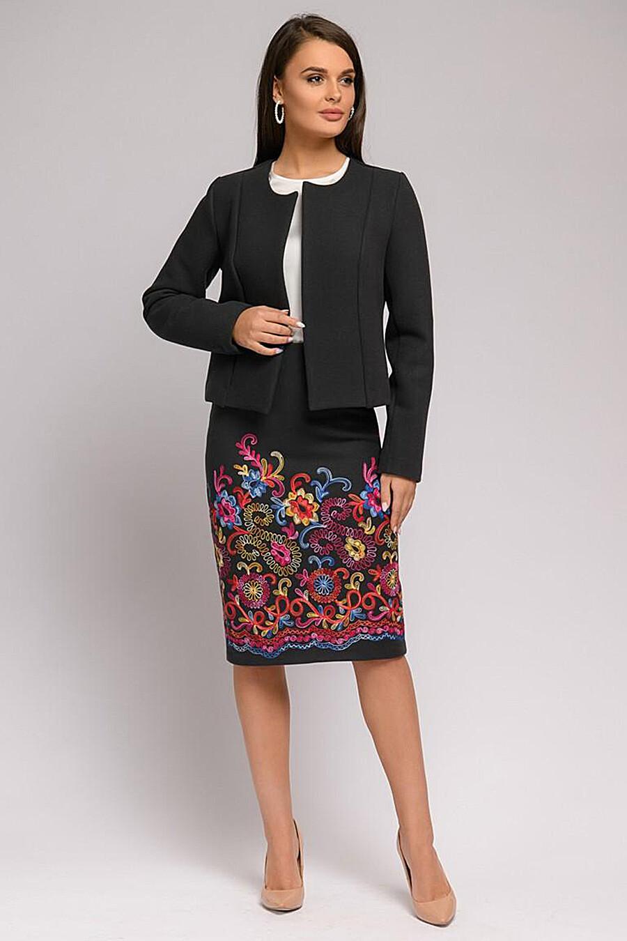 Юбка 1001 DRESS (169551), купить в Optmoyo.ru