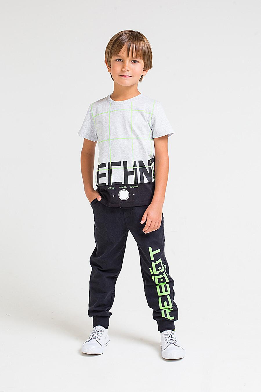 Брюки для мальчиков CROCKID 175721 купить оптом от производителя. Совместная покупка детской одежды в OptMoyo