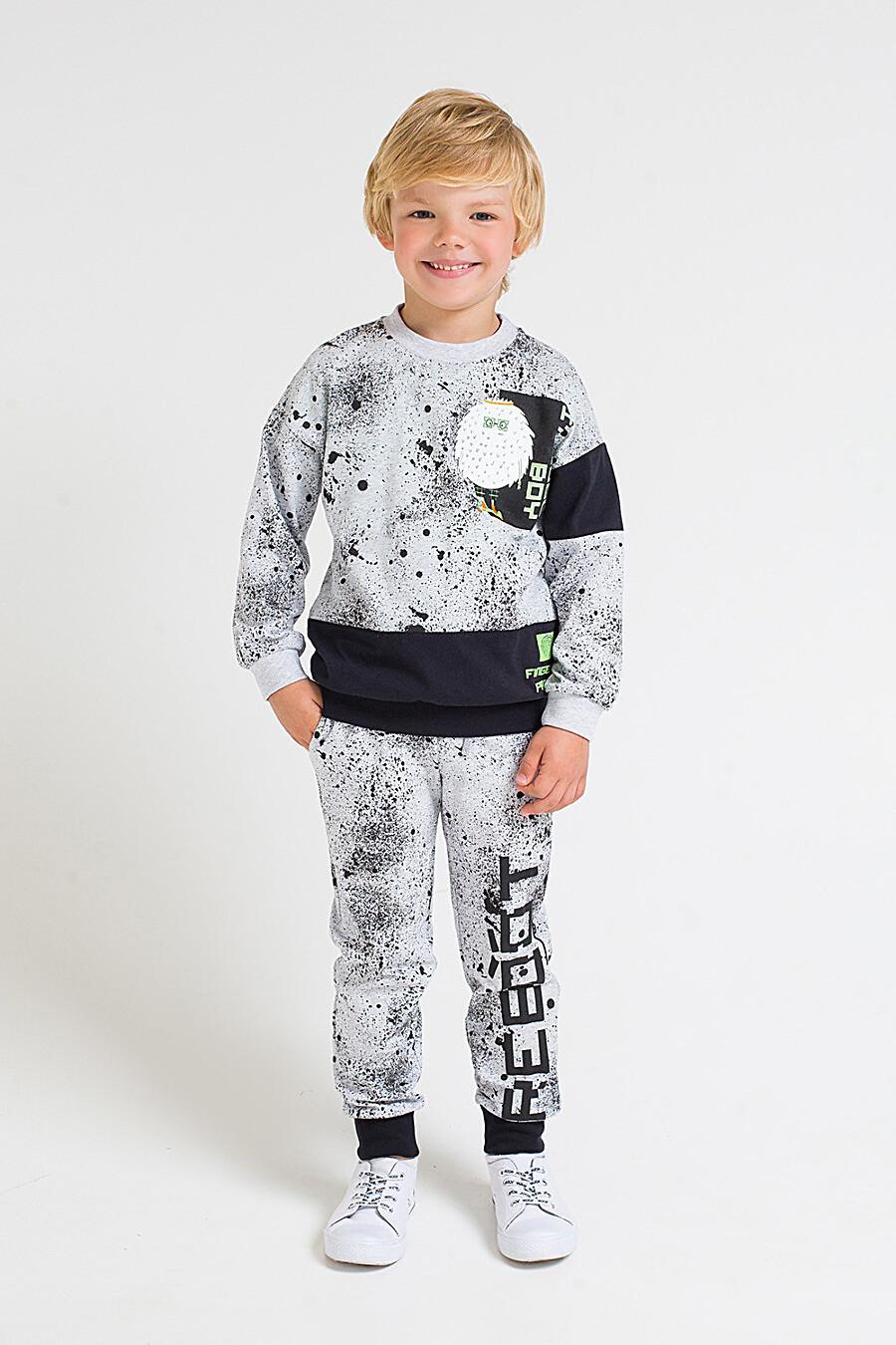 Брюки для мальчиков CROCKID 175727 купить оптом от производителя. Совместная покупка детской одежды в OptMoyo
