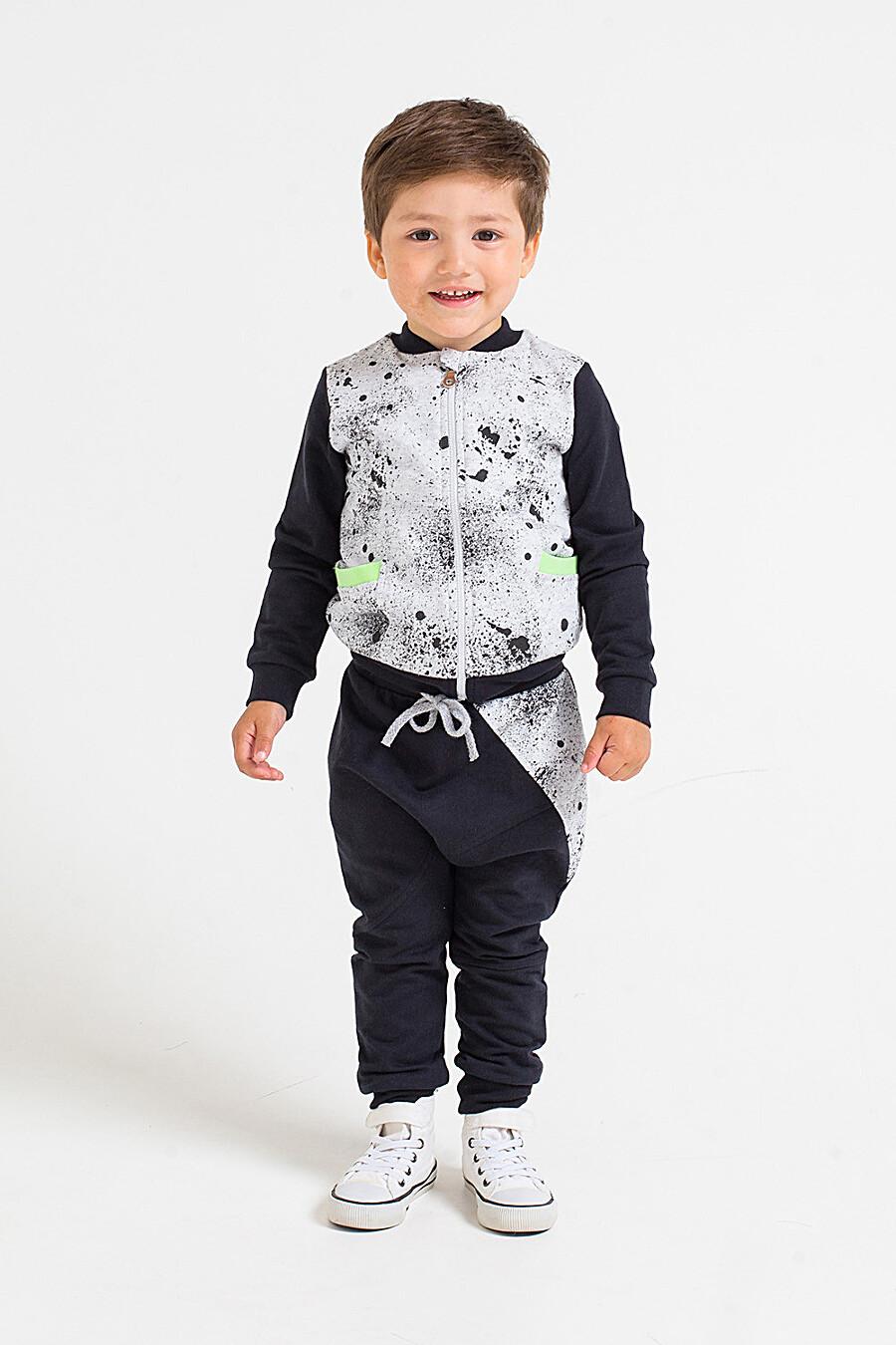 Брюки для мальчиков CROCKID 175729 купить оптом от производителя. Совместная покупка детской одежды в OptMoyo