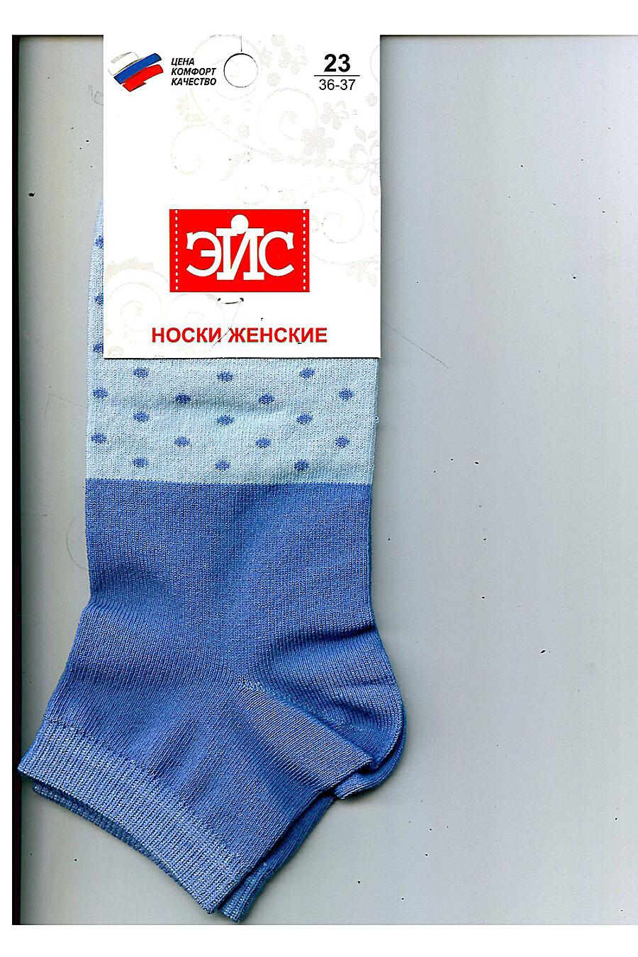 Носки для женщин CLEVER 175741 купить оптом от производителя. Совместная покупка женской одежды в OptMoyo