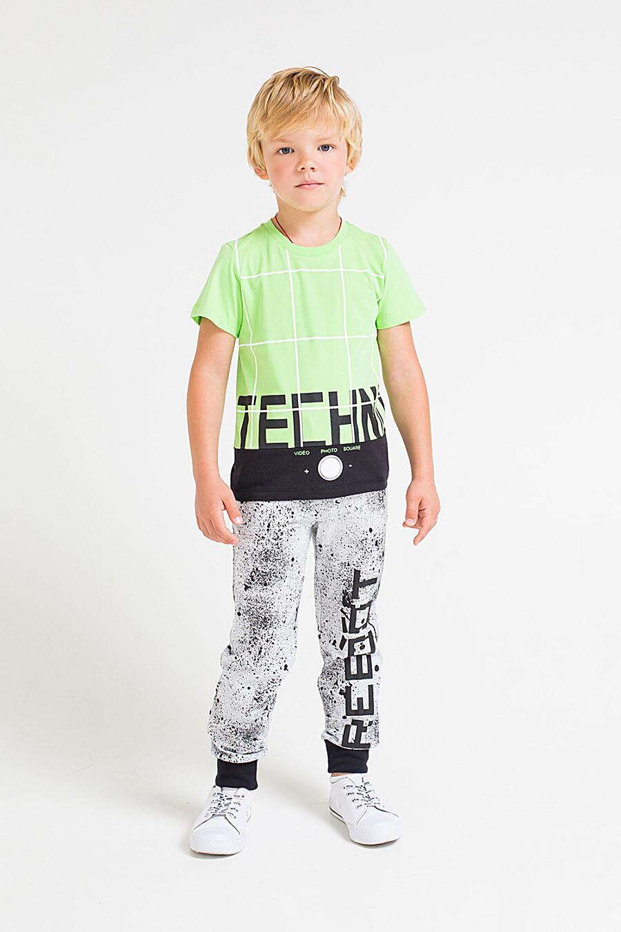 Футболка для мальчиков CROCKID 175744 купить оптом от производителя. Совместная покупка детской одежды в OptMoyo