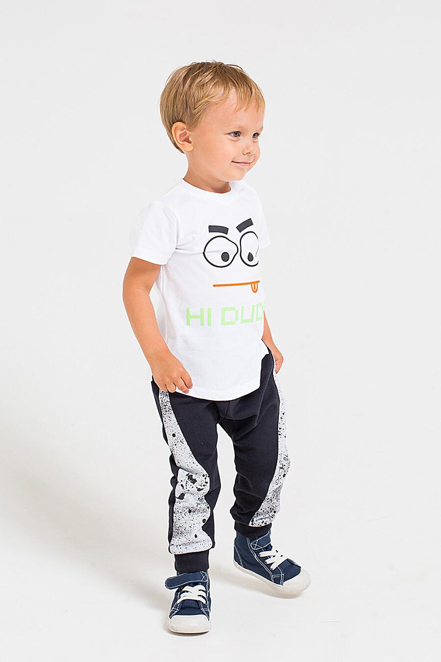 Футболка для мальчиков CROCKID 175752 купить оптом от производителя. Совместная покупка детской одежды в OptMoyo