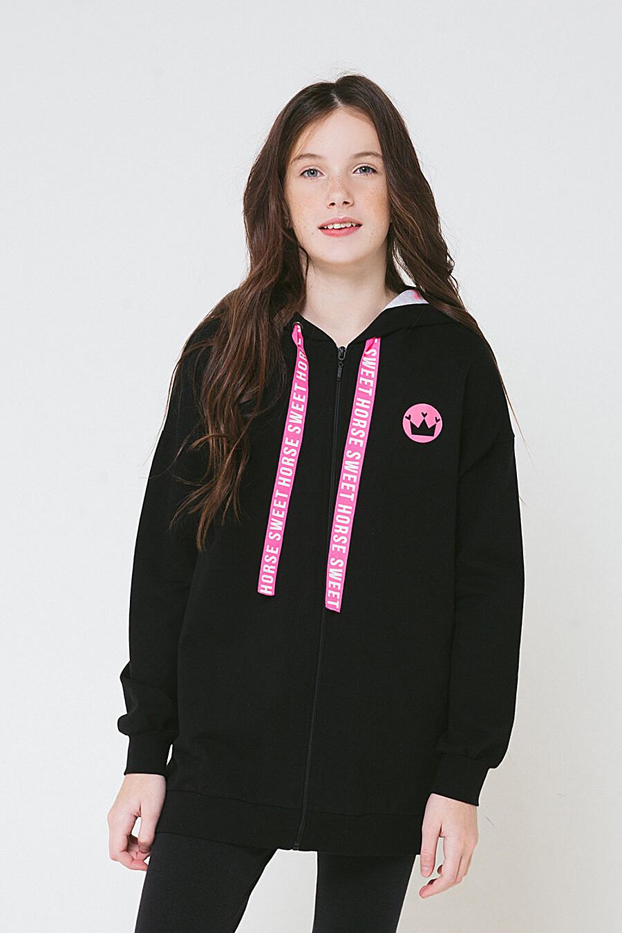 Толстовка для девочек CUBBY 175789 купить оптом от производителя. Совместная покупка детской одежды в OptMoyo