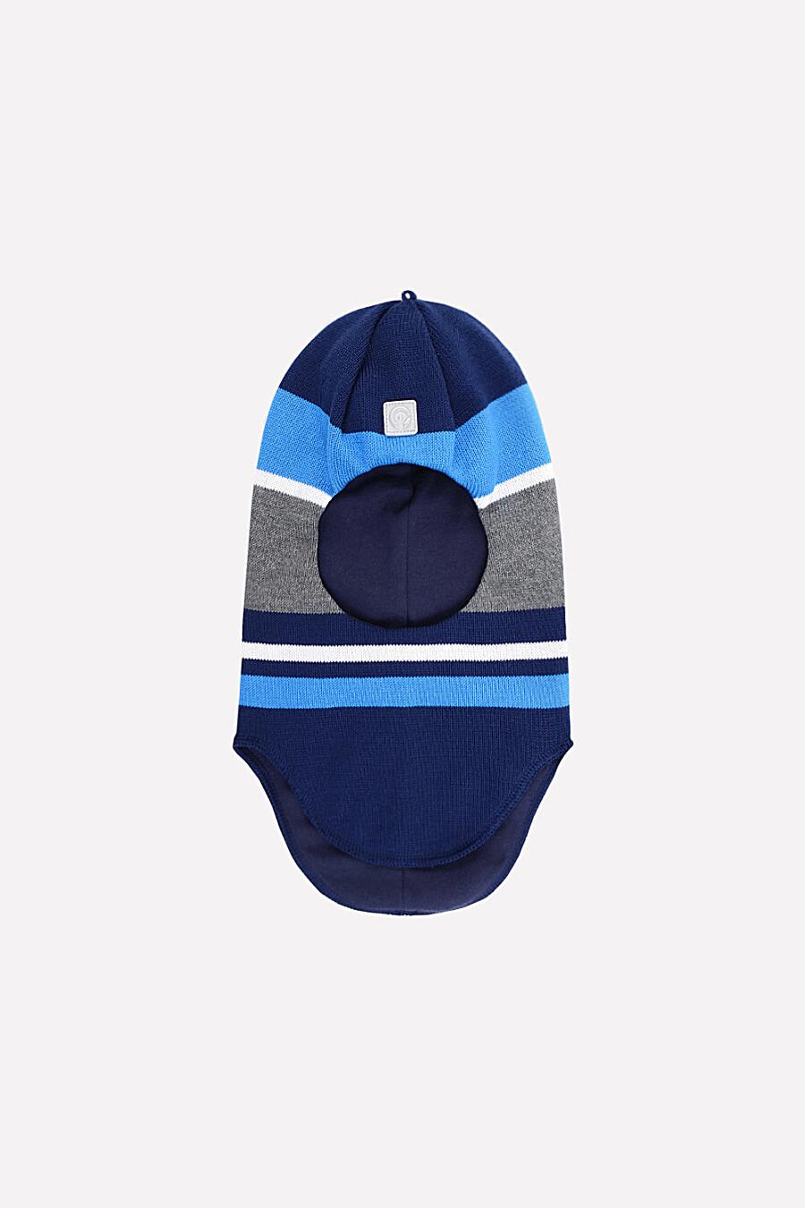 Шапка-шлем для мальчиков CROCKID 175813 купить оптом от производителя. Совместная покупка детской одежды в OptMoyo