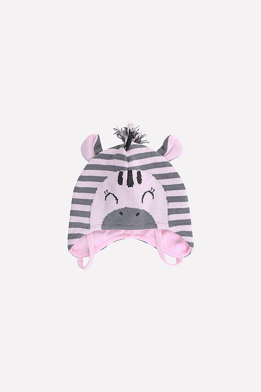 Шапка для девочек CROCKID 175867 купить оптом от производителя. Совместная покупка детской одежды в OptMoyo