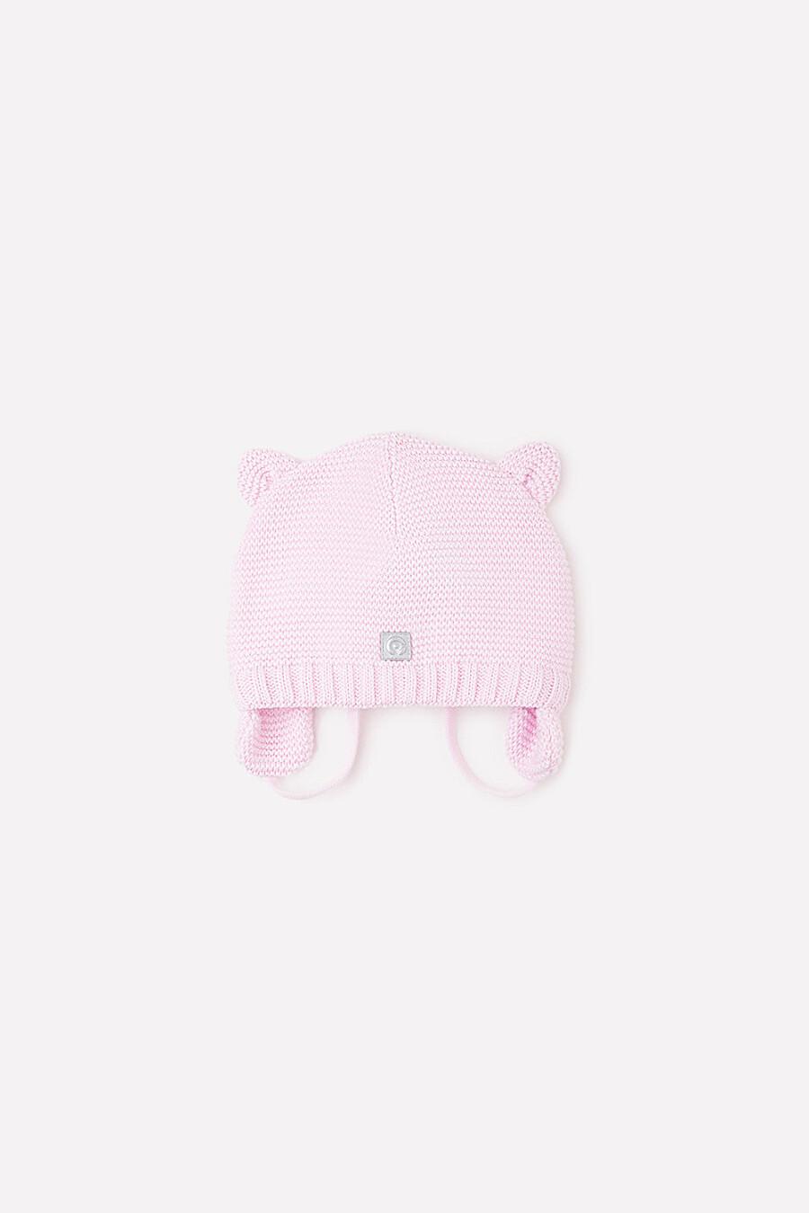 Шапка для девочек CROCKID 175870 купить оптом от производителя. Совместная покупка детской одежды в OptMoyo