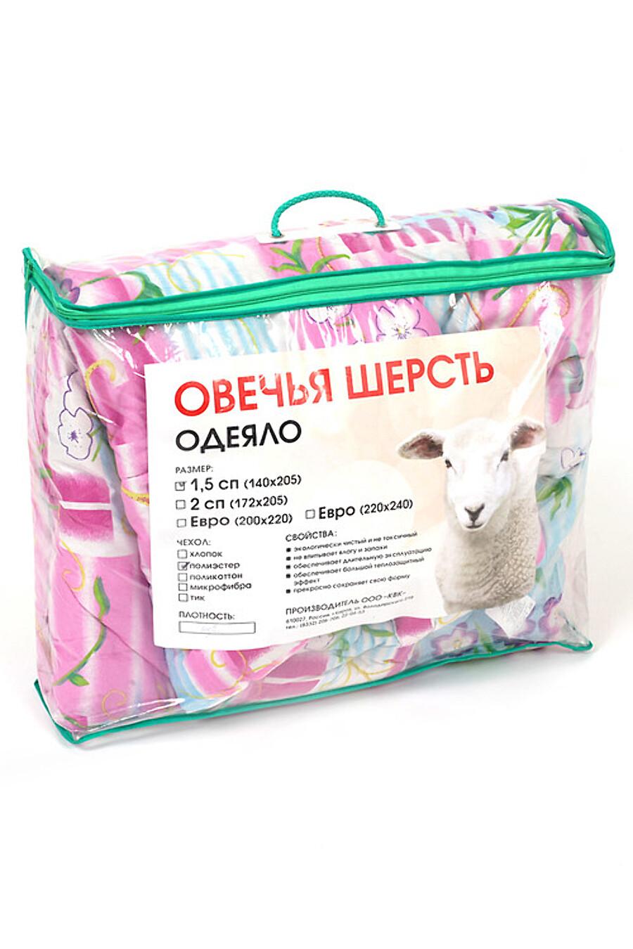 Одеяло CLEVER (175891), купить в Optmoyo.ru