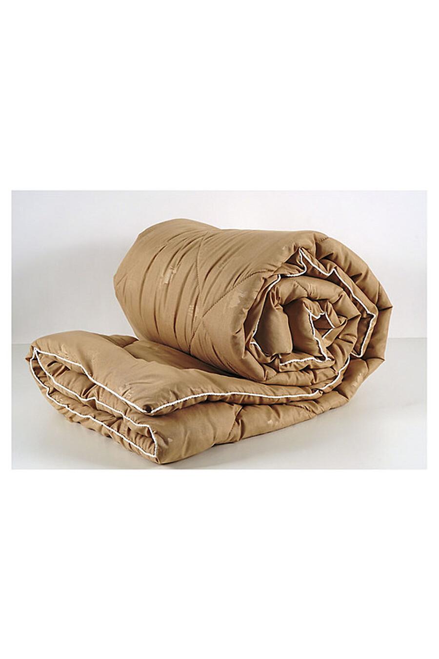 Одеяло CLEVER (175906), купить в Optmoyo.ru