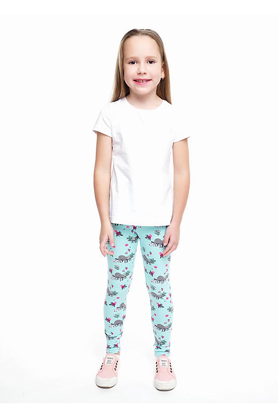 Лосины для девочек CLEVER 175993 купить оптом от производителя. Совместная покупка детской одежды в OptMoyo