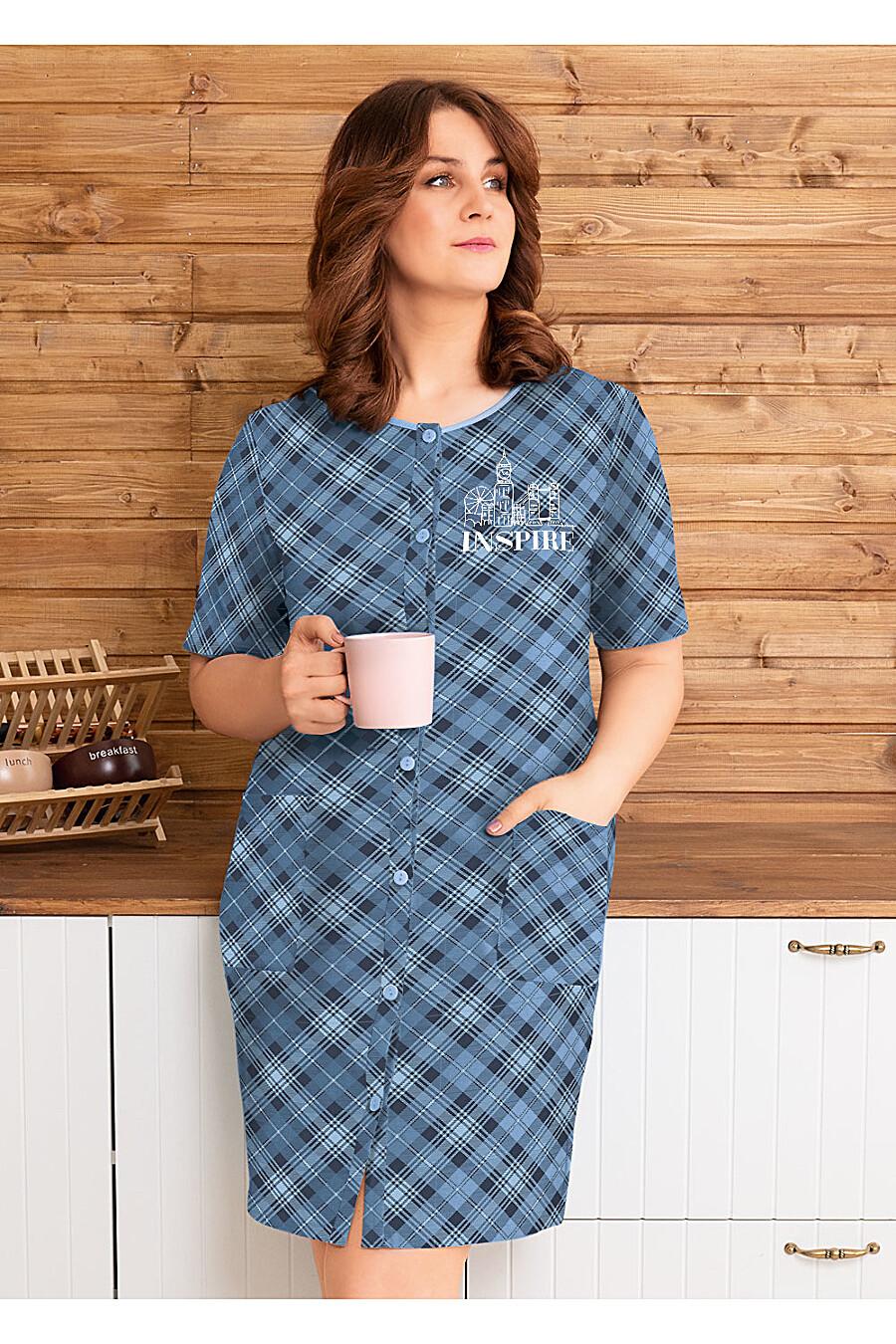 Халат для женщин CLEVER 175996 купить оптом от производителя. Совместная покупка женской одежды в OptMoyo