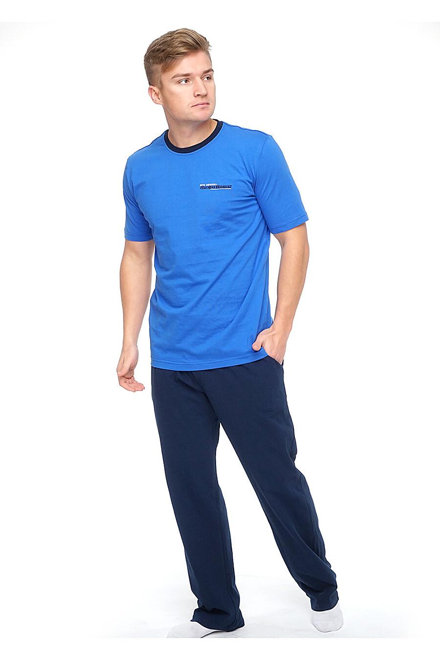 Комплект (брюки+футболка) для мужчин CLEVER 176020 купить оптом от производителя. Совместная покупка мужской одежды в OptMoyo