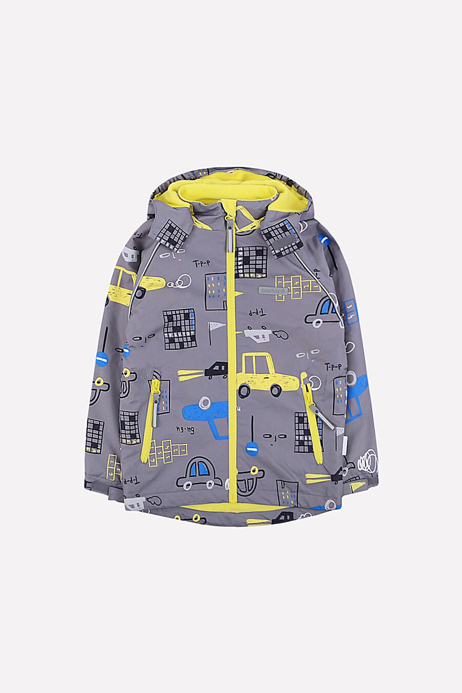 Куртка для мальчиков CROCKID 176062 купить оптом от производителя. Совместная покупка детской одежды в OptMoyo