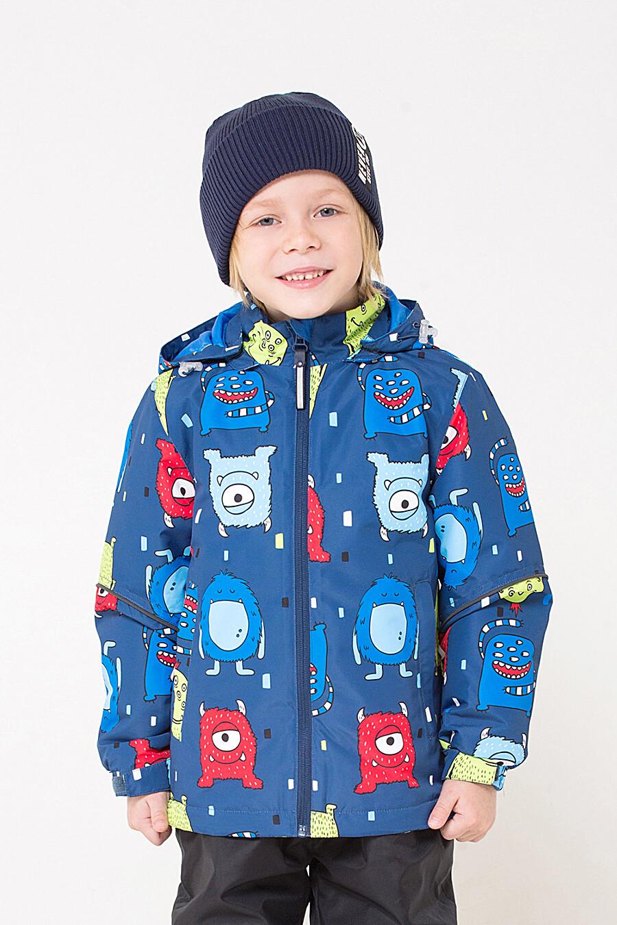 Куртка CROCKID (176066), купить в Optmoyo.ru
