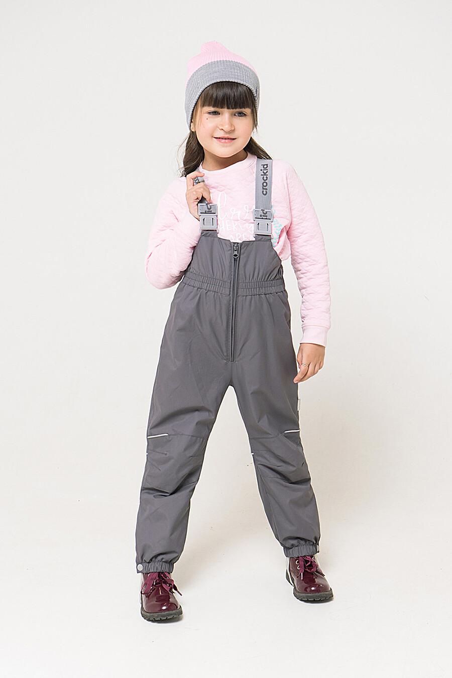 Полукомбинезон для девочек CROCKID 176089 купить оптом от производителя. Совместная покупка детской одежды в OptMoyo