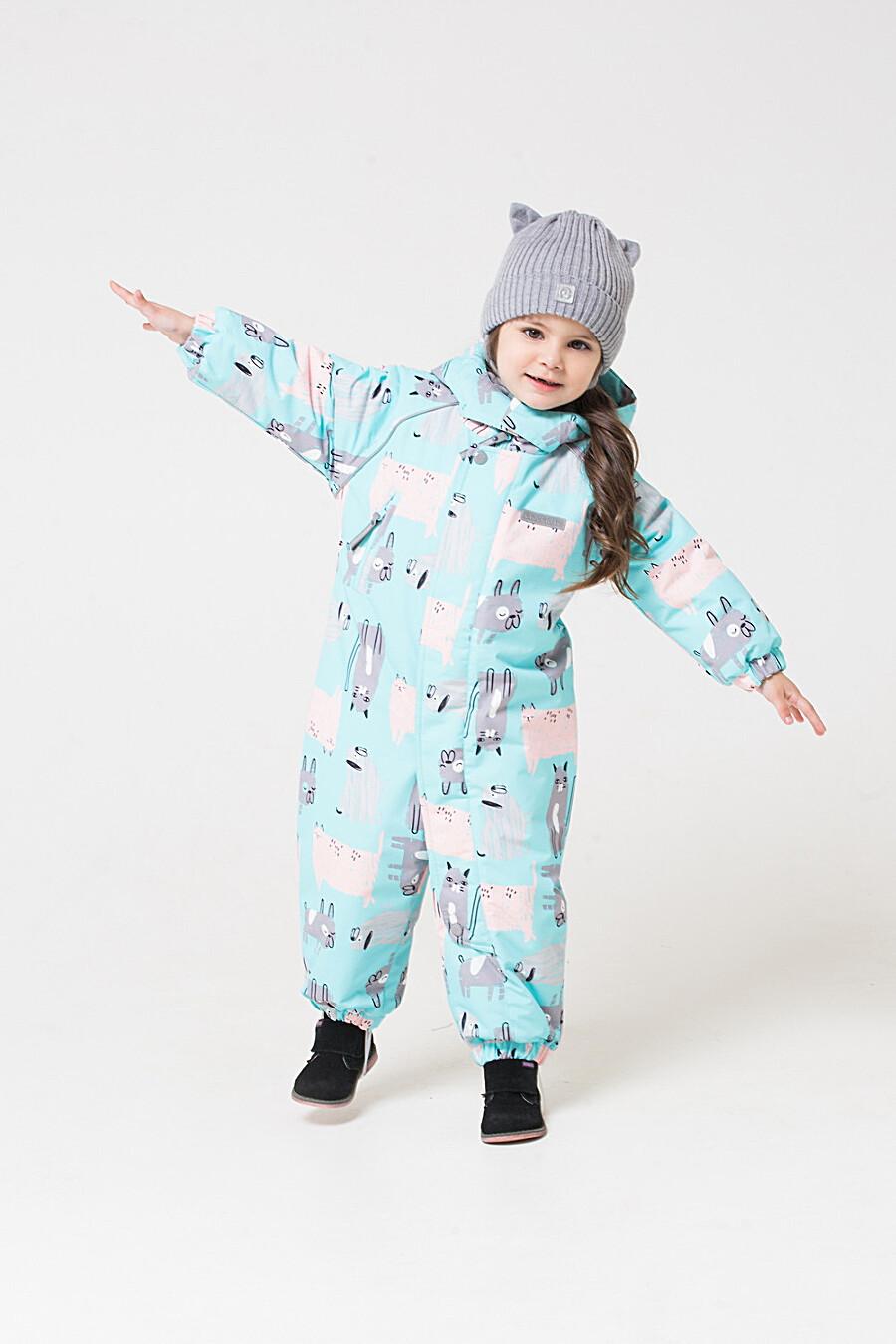 Комбинезон для девочек CROCKID 176098 купить оптом от производителя. Совместная покупка детской одежды в OptMoyo