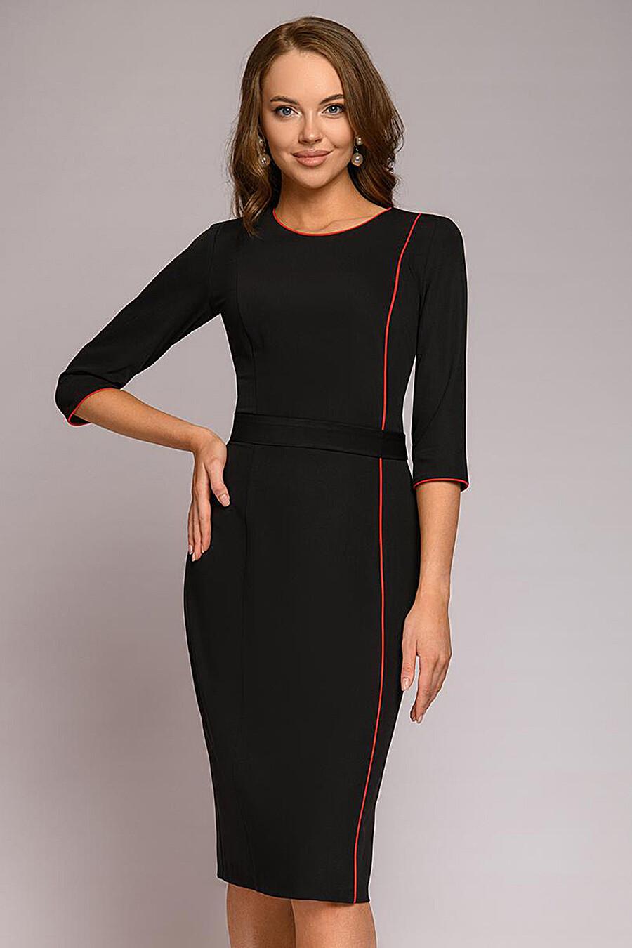 Платье 1001 DRESS (176149), купить в Moyo.moda