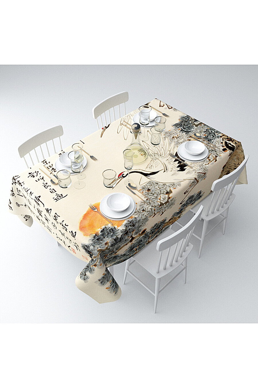 Скатерть с пропиткой для дома ART HOME TEXTILE 180076 купить оптом от производителя. Совместная покупка товаров для дома в OptMoyo