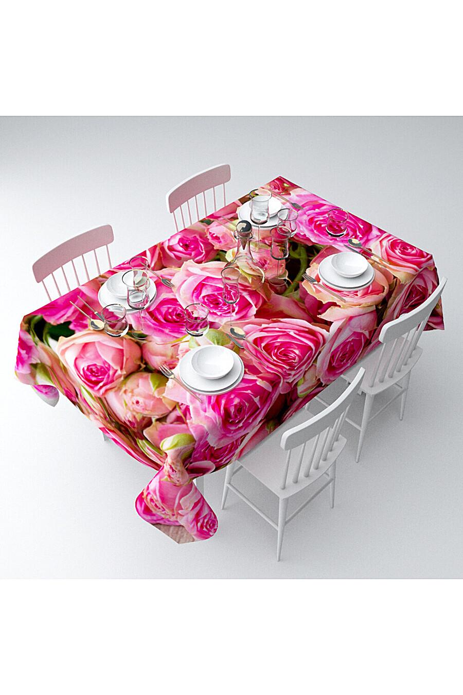 Скатерть с пропиткой для дома ART HOME TEXTILE 180085 купить оптом от производителя. Совместная покупка товаров для дома в OptMoyo