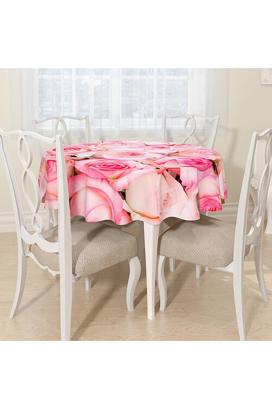 Скатерть для дома ART HOME TEXTILE 180157 купить оптом от производителя. Совместная покупка товаров для дома в OptMoyo