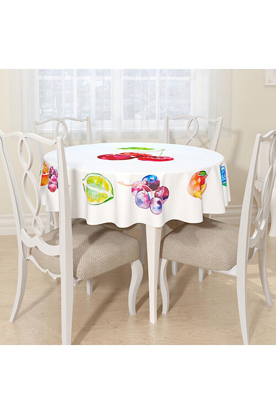Скатерть для дома ART HOME TEXTILE 180172 купить оптом от производителя. Совместная покупка товаров для дома в OptMoyo