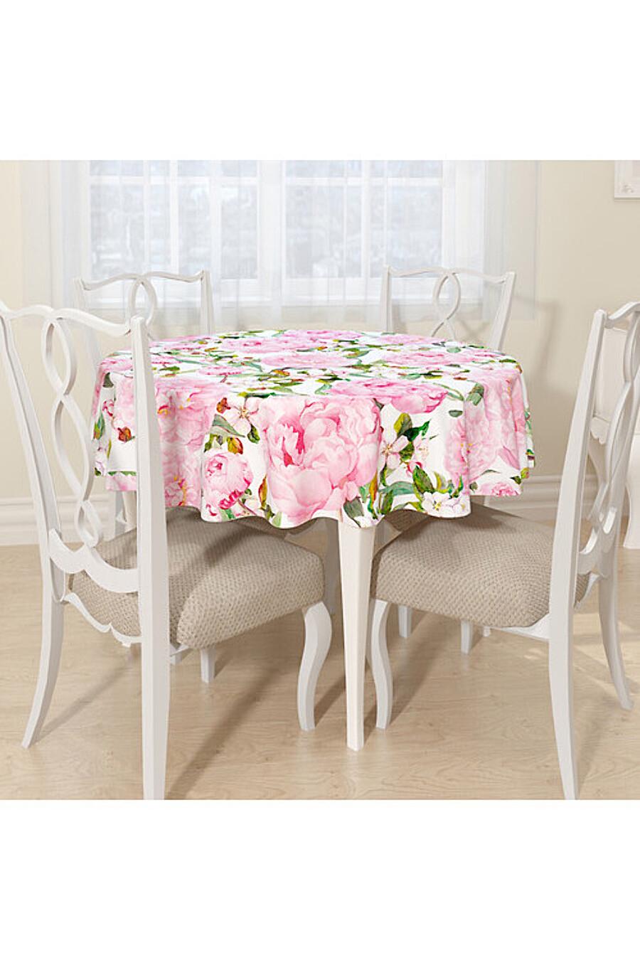 Скатерть для дома ART HOME TEXTILE 180256 купить оптом от производителя. Совместная покупка товаров для дома в OptMoyo