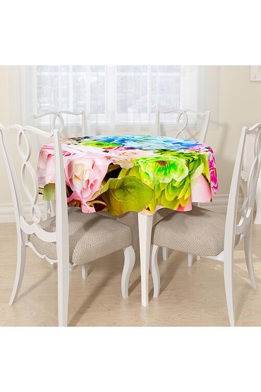 Скатерть для дома ART HOME TEXTILE 180268 купить оптом от производителя. Совместная покупка товаров для дома в OptMoyo