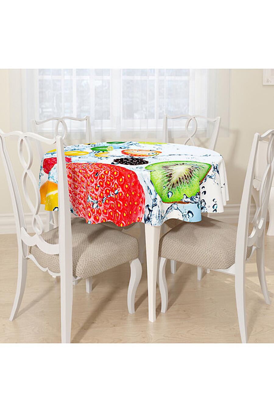 Скатерть для дома ART HOME TEXTILE 180481 купить оптом от производителя. Совместная покупка товаров для дома в OptMoyo