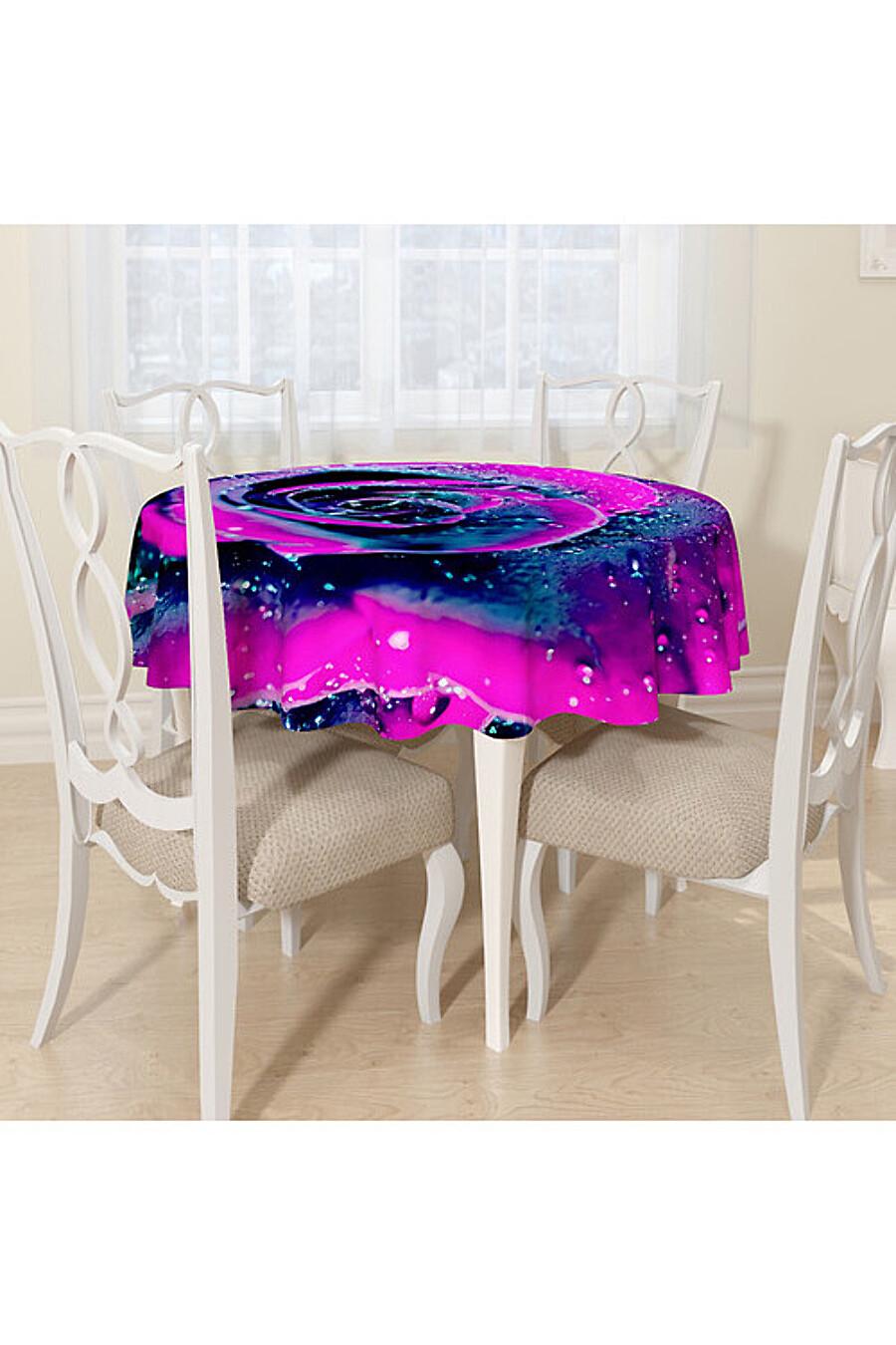 Скатерть для дома ART HOME TEXTILE 180490 купить оптом от производителя. Совместная покупка товаров для дома в OptMoyo