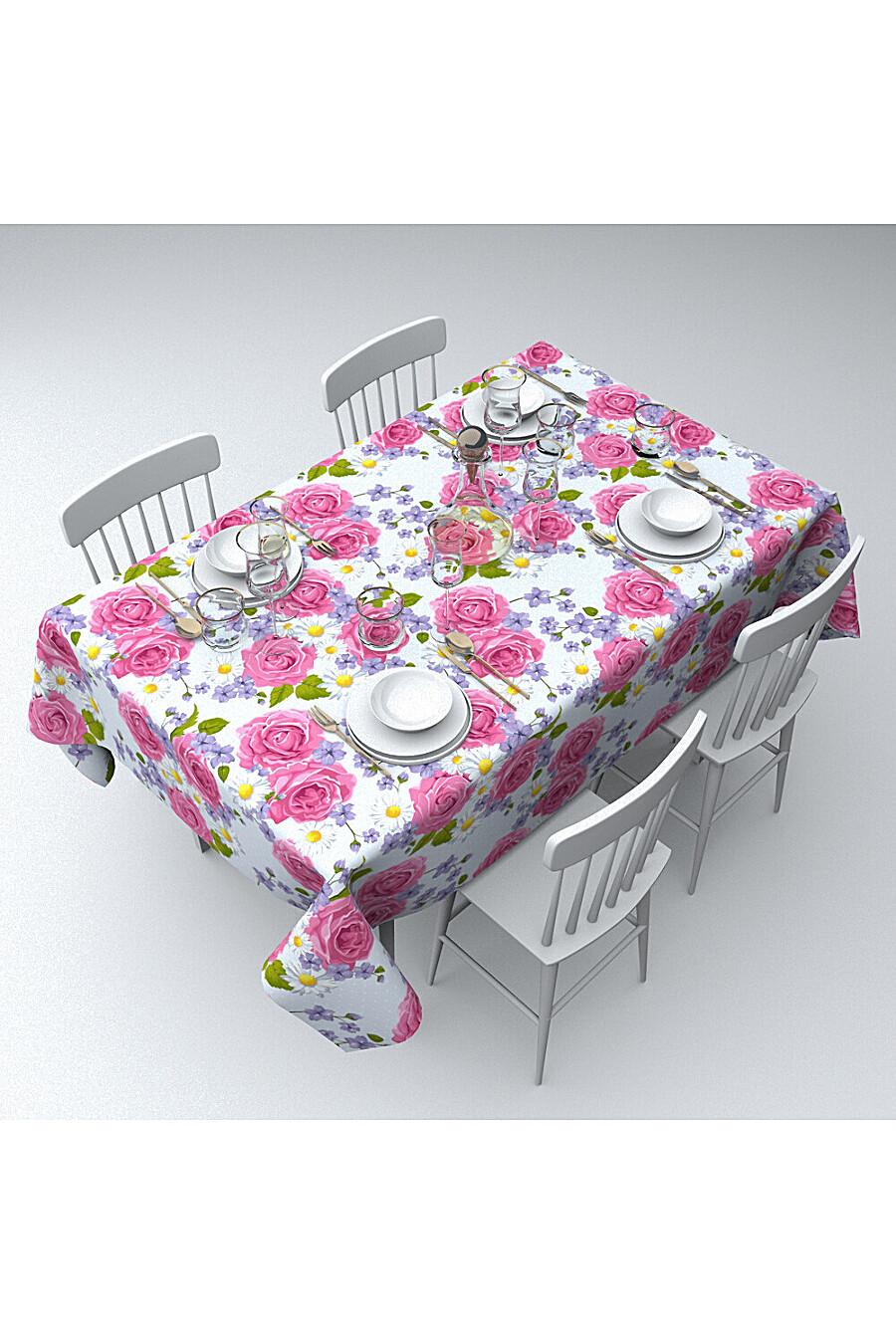 Скатерть для дома ART HOME TEXTILE 180535 купить оптом от производителя. Совместная покупка товаров для дома в OptMoyo