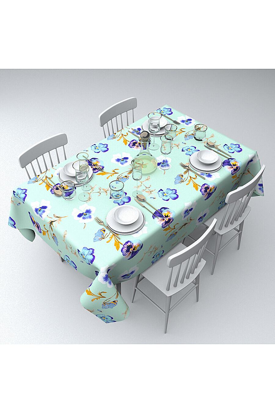Скатерть для дома ART HOME TEXTILE 180541 купить оптом от производителя. Совместная покупка товаров для дома в OptMoyo