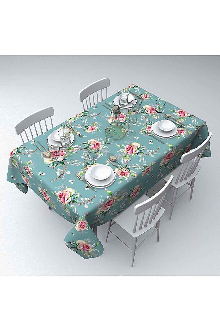 Скатерть для дома ART HOME TEXTILE 180547 купить оптом от производителя. Совместная покупка товаров для дома в OptMoyo