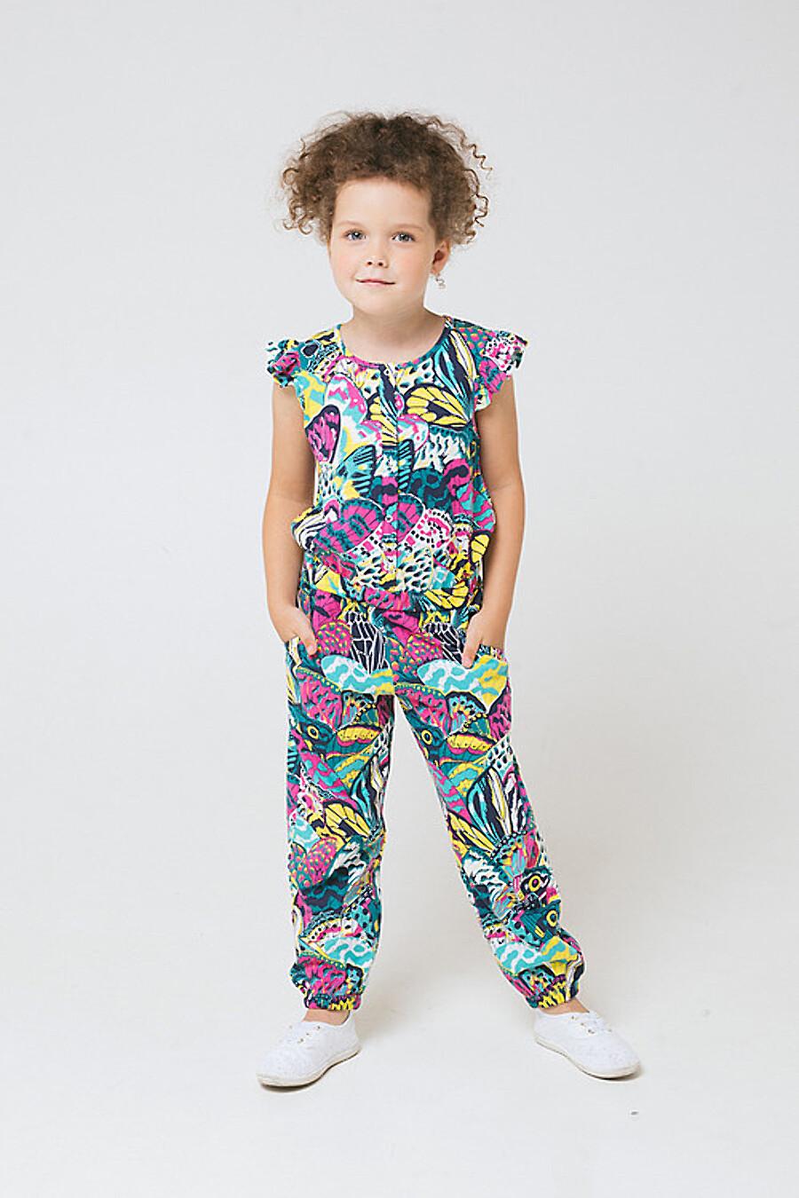 Комбинезон для девочек CROCKID 180658 купить оптом от производителя. Совместная покупка детской одежды в OptMoyo