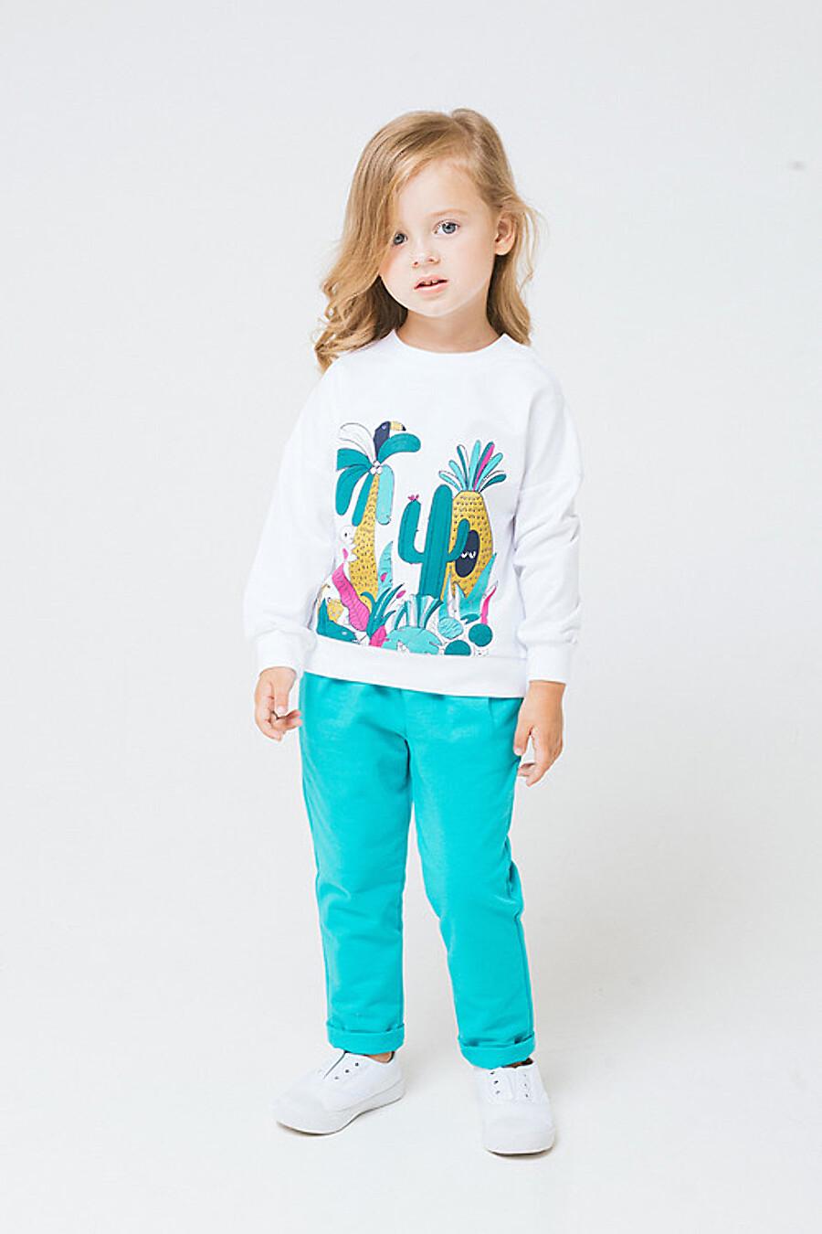 Толстовка для девочек CROCKID 180688 купить оптом от производителя. Совместная покупка детской одежды в OptMoyo