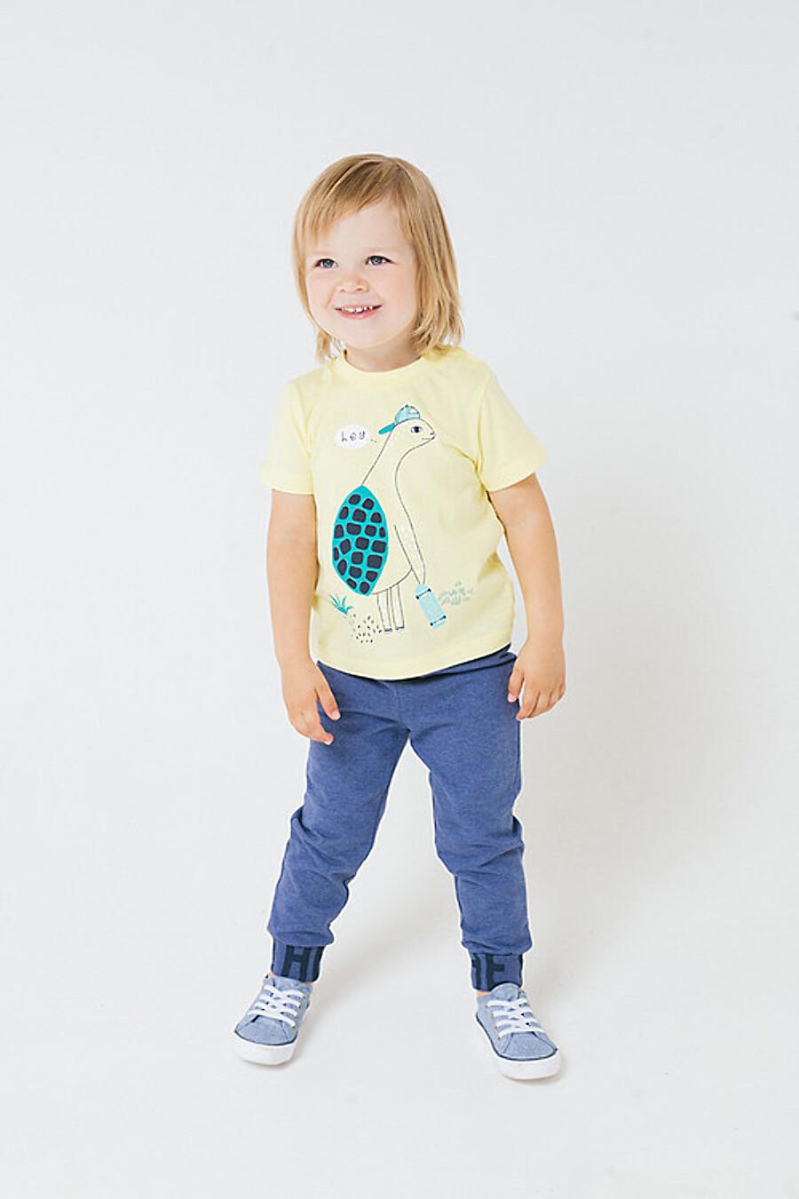 Футболка для мальчиков CROCKID 180712 купить оптом от производителя. Совместная покупка детской одежды в OptMoyo