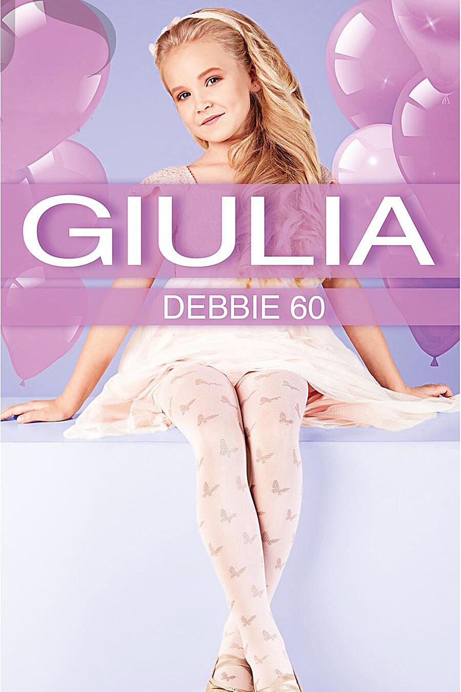 Колготки для девочек GIULIA 180907 купить оптом от производителя. Совместная покупка детской одежды в OptMoyo