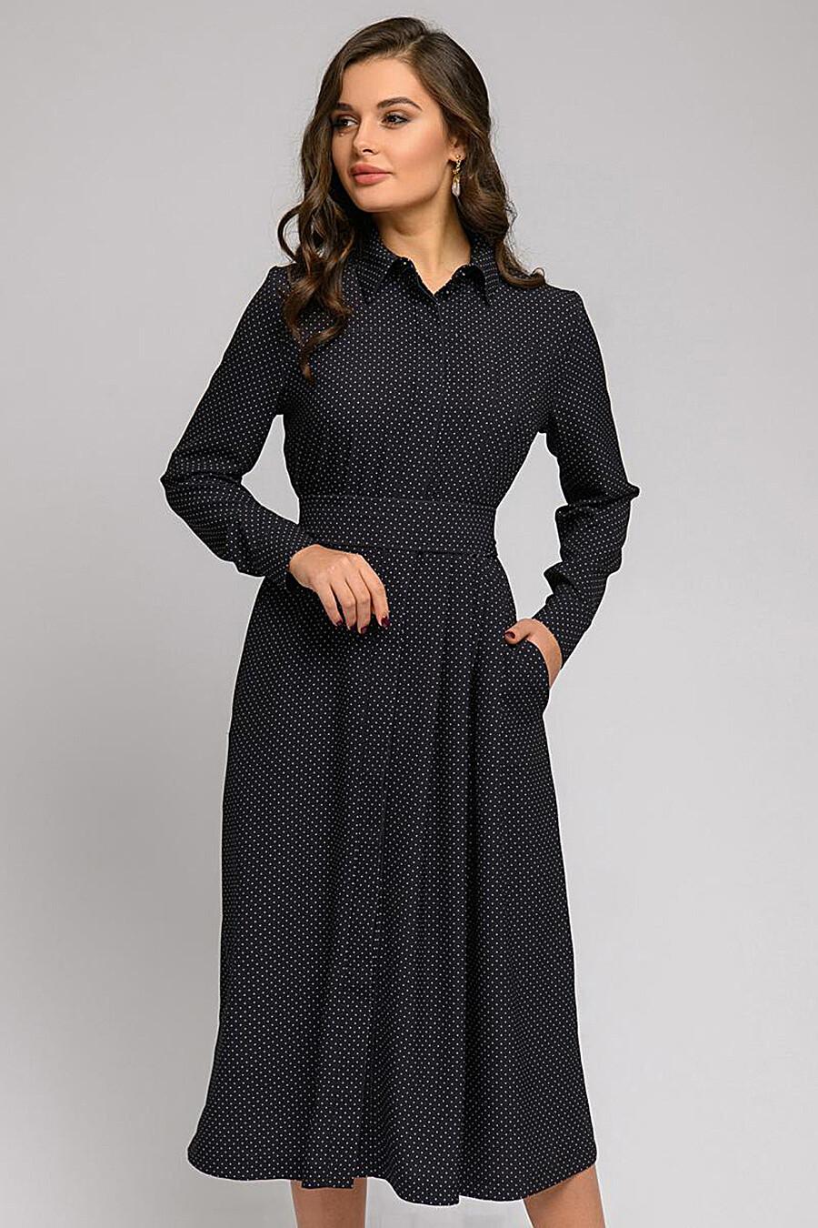 Платье для женщин 1001 DRESS 181012 купить оптом от производителя. Совместная покупка женской одежды в OptMoyo