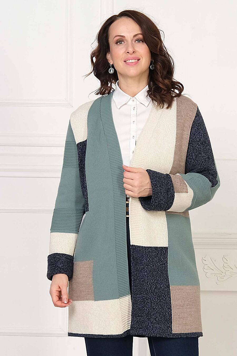 Кардиган для женщин ANKOLI 184424 купить оптом от производителя. Совместная покупка женской одежды в OptMoyo