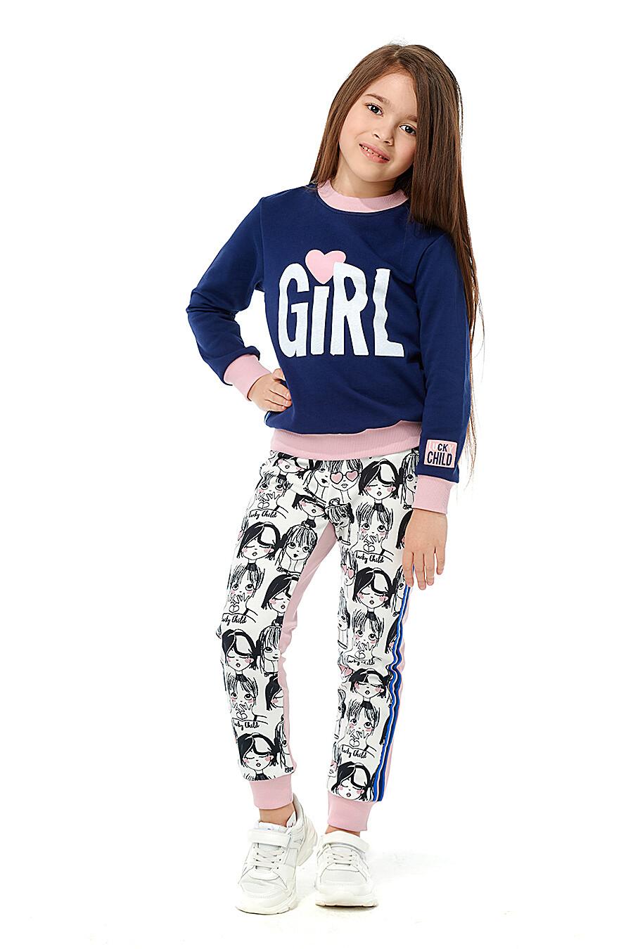 Брюки для девочек LUCKY CHILD 184477 купить оптом от производителя. Совместная покупка детской одежды в OptMoyo