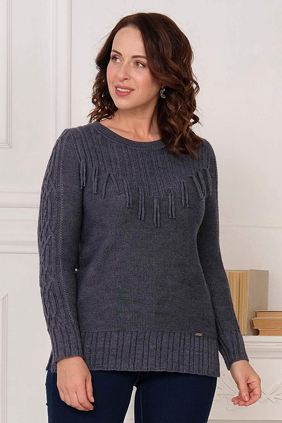 Джемпер для женщин ANKOLI 184514 купить оптом от производителя. Совместная покупка женской одежды в OptMoyo