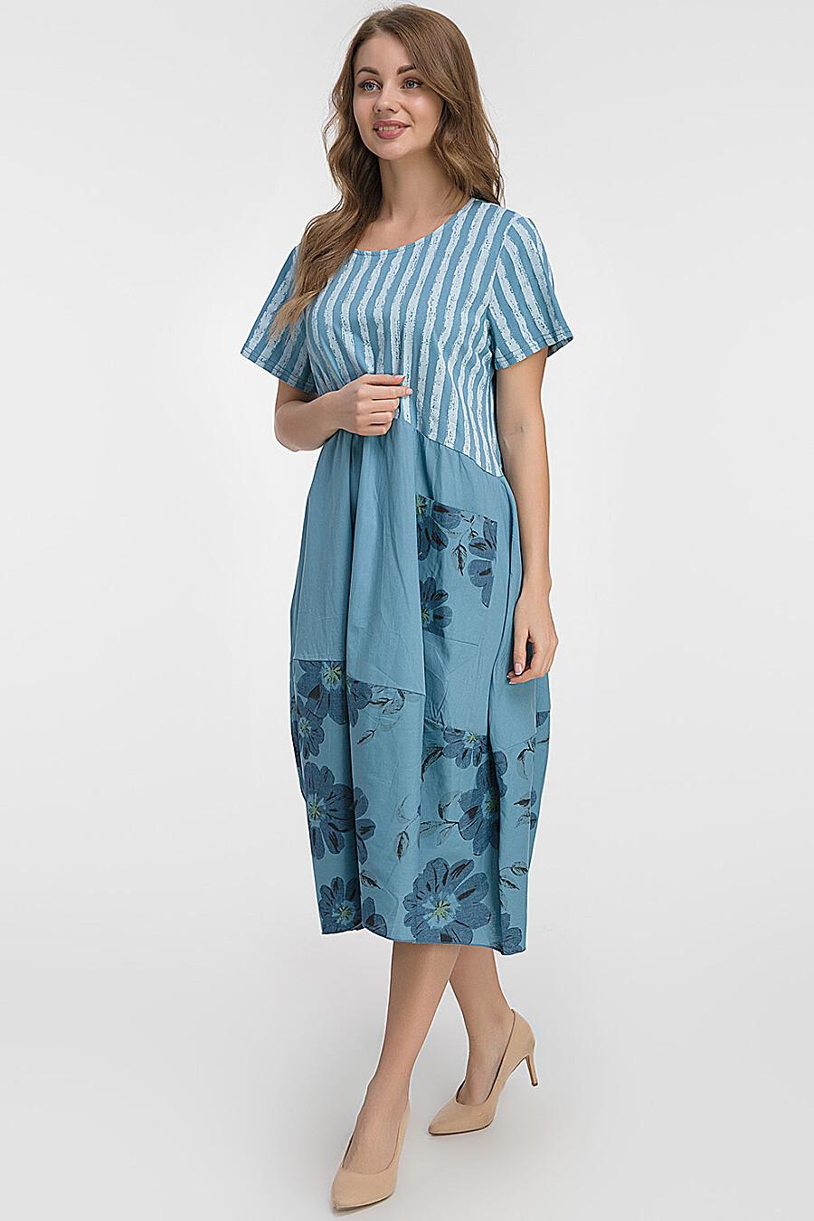 Платье для женщин MODALIME 184590 купить оптом от производителя. Совместная покупка женской одежды в OptMoyo