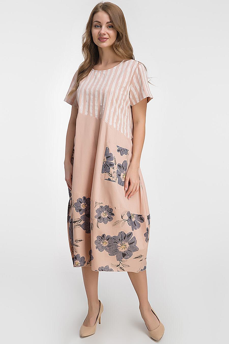 Платье для женщин MODALIME 184595 купить оптом от производителя. Совместная покупка женской одежды в OptMoyo