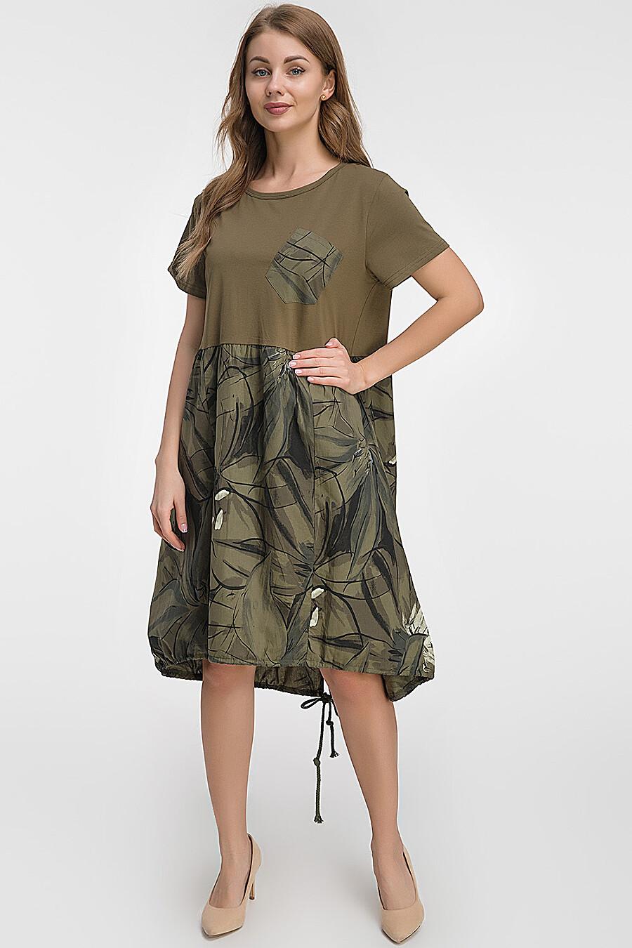Платье для женщин MODALIME 184610 купить оптом от производителя. Совместная покупка женской одежды в OptMoyo