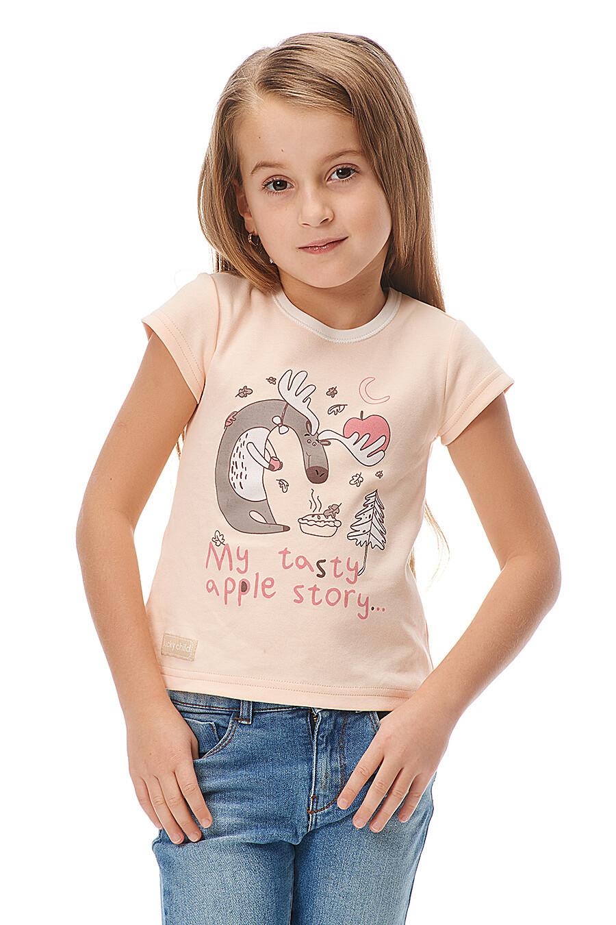 Футболка для девочек LUCKY CHILD 184639 купить оптом от производителя. Совместная покупка детской одежды в OptMoyo
