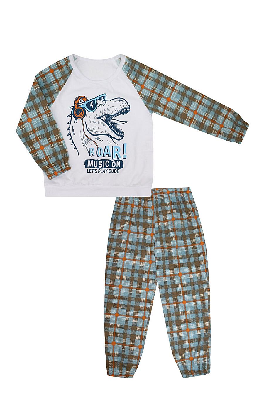 Пижама (Джемпер+Брюки) для мальчиков КОТМАРКОТ 184650 купить оптом от производителя. Совместная покупка детской одежды в OptMoyo