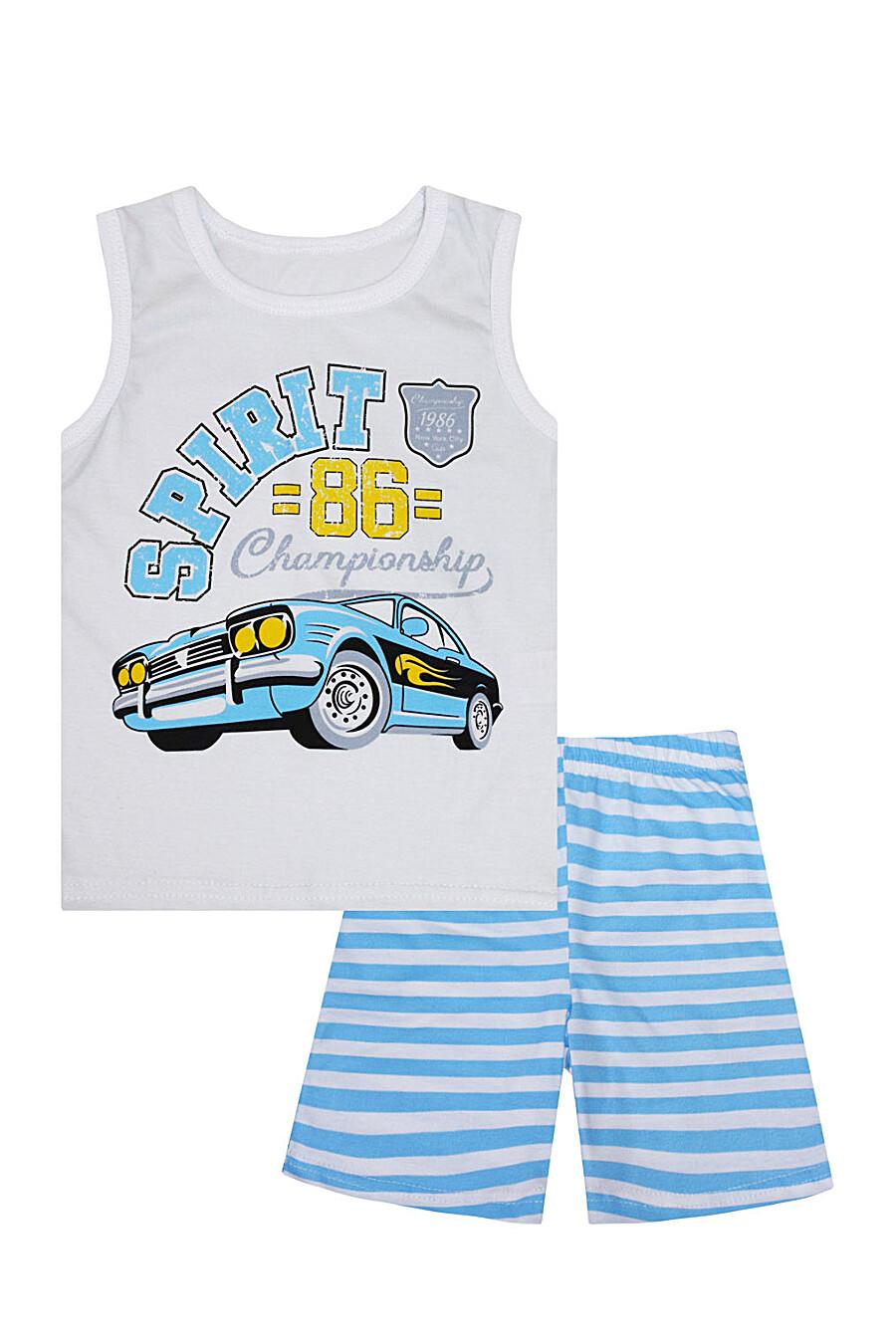 Пижама (Майка+Шорты) для мальчиков КОТМАРКОТ 184652 купить оптом от производителя. Совместная покупка детской одежды в OptMoyo