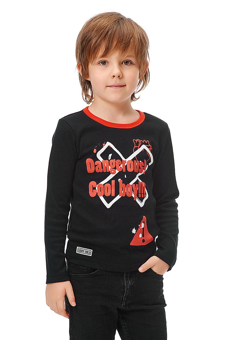 Джемпер для мальчиков LUCKY CHILD 184700 купить оптом от производителя. Совместная покупка детской одежды в OptMoyo