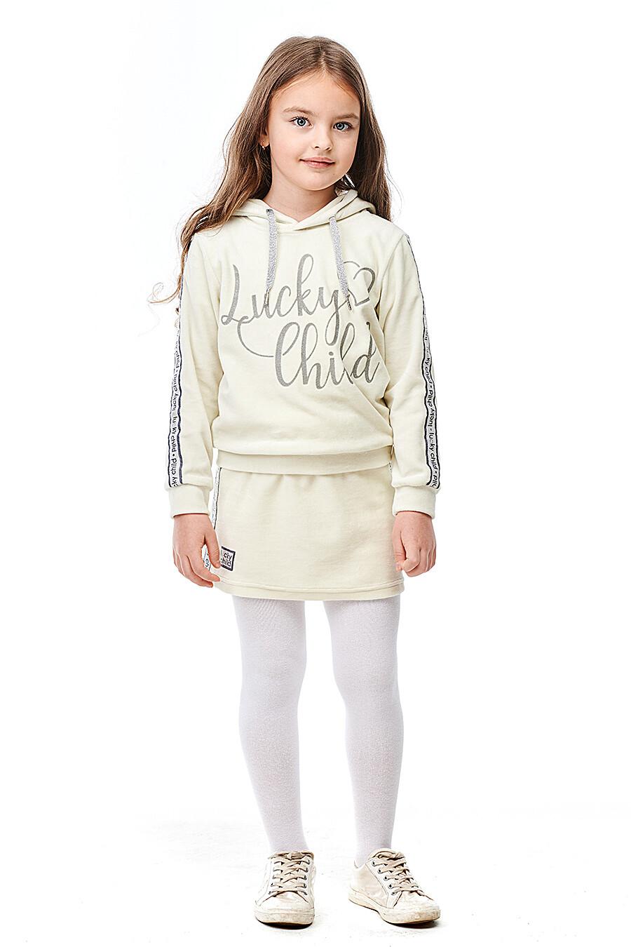 Костюм (Юбка+Толстовка) LUCKY CHILD (184748), купить в Moyo.moda