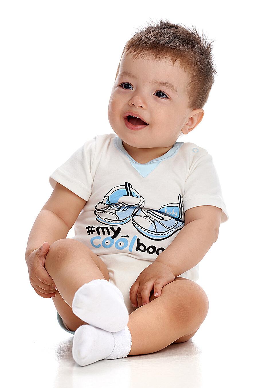 Боди для мальчиков LUCKY CHILD 184787 купить оптом от производителя. Совместная покупка детской одежды в OptMoyo